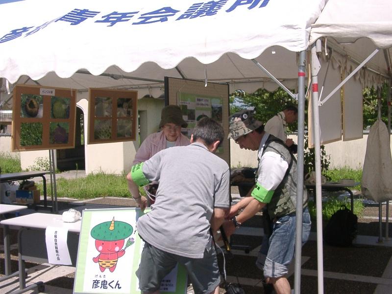7月19日環境フォーラム2010・オニバス 006.JPG