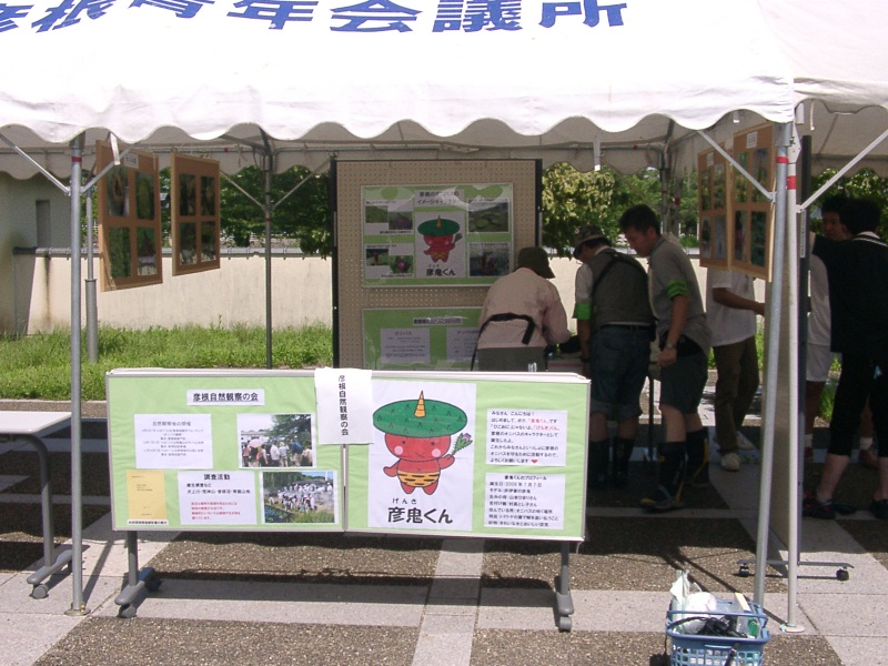 7月19日環境フォーラム2010・オニバス 009.JPG