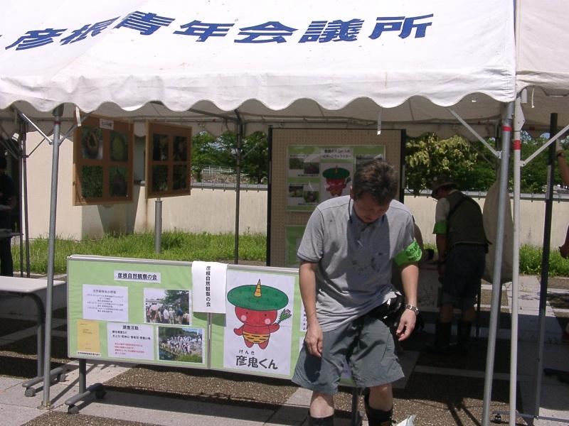 7月19日環境フォーラム2010・オニバス 010.JPG