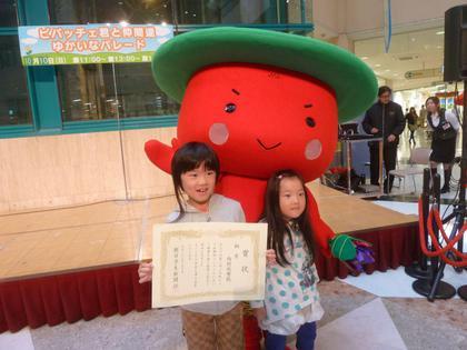20161010_Viva_Genki_042_028.jpg
