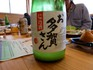 20111211_sake_taga.jpg
