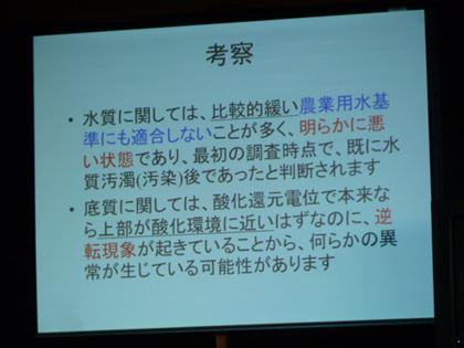 20131208_onibas_006.jpg
