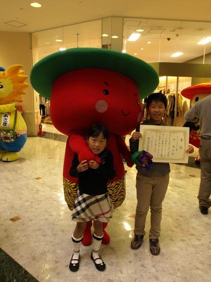 20151010_yuru-char_070.jpg