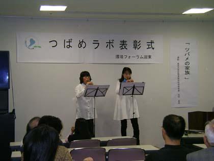 20091114_swallow_concert.jpg