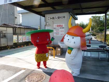20111112_eco-life02_genki_hikonyan.jpg