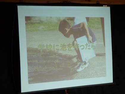 20111211_wakaba.jpg