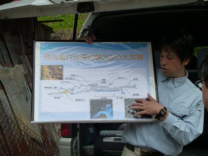 20130519_kawachi011.jpg